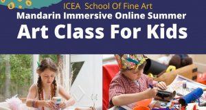 Mandarin Immersive Online Summer: Art Class For Kids