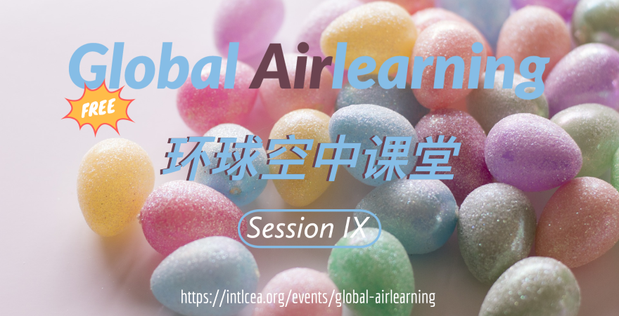 [Free] Global AirLearning