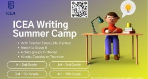 ICEA Writing Summer Camp