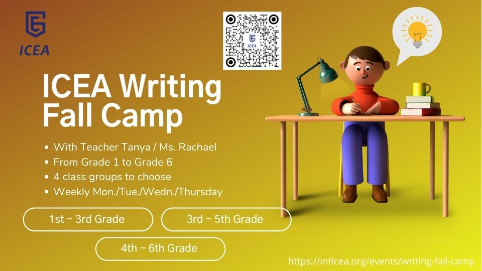 ICEA Writing Fall Camp